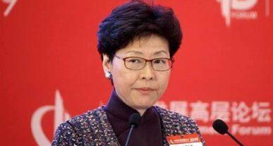 Japan Carrie Lam